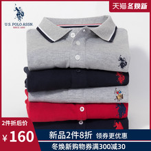 U.S. POLO ASSN. Polo T-shirt with long sleeves and autumn cotton Lapel for men