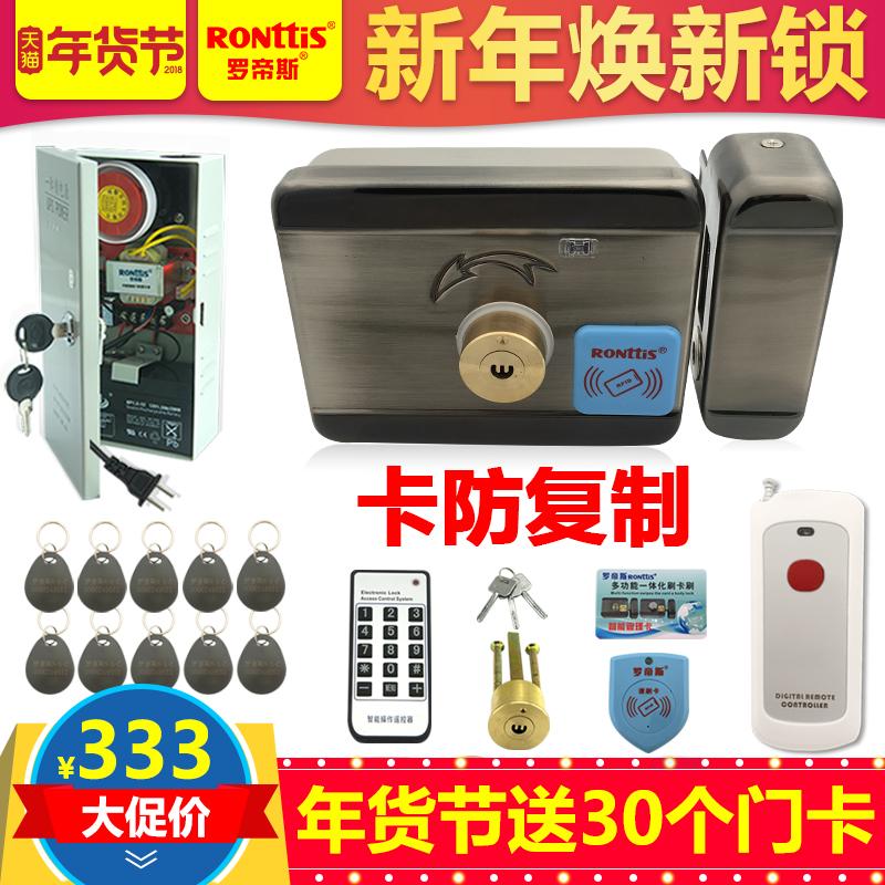 门禁电控锁门锁单元门套装电磁锁感应电子锁家用出租屋一体刷卡锁