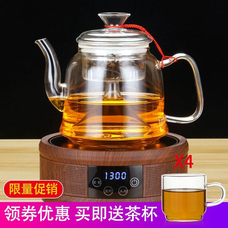 点击查看商品:电陶炉煮茶器黑茶全玻璃蒸茶壶家用耐高温蒸汽过滤烧水壶加厚茶具