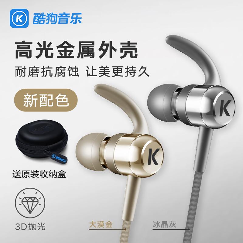 酷狗kugou/M1无线蓝牙耳机运动跑步双耳入耳立体声智能语音版耳塞
