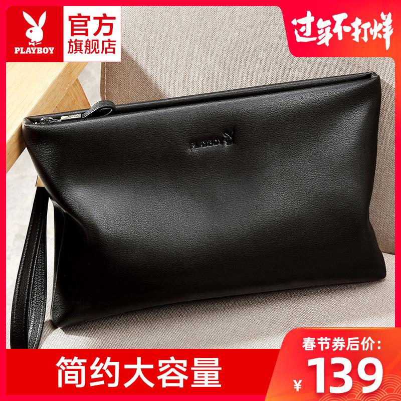 [¥139]花花公子男士手包休闲男包手拿包商务手提包信封包皮包包小夹包潮