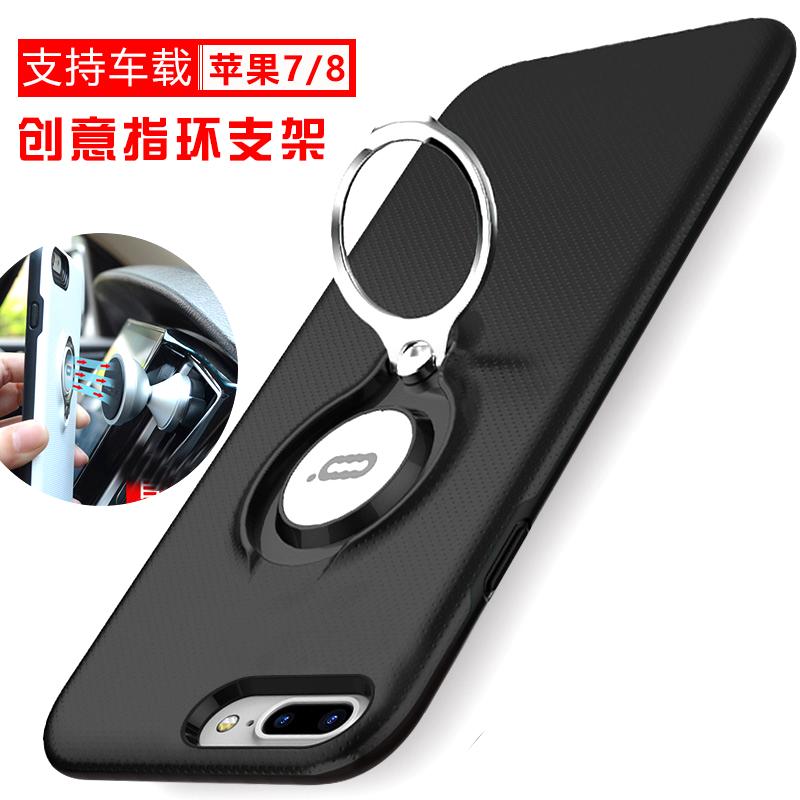 苹果7plus手机壳iphone8透明全包硅胶套指环扣支架防摔男女i8创意