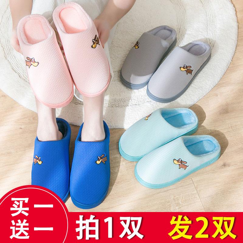 棉拖鞋男女居家室內情侶防滑底加厚全包跟毛毛拖鞋月子鞋鼕季新款