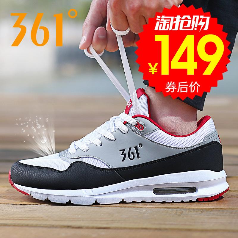 奥克斯USB小风扇19 南极人袜子13.8 电子秤体重秤24