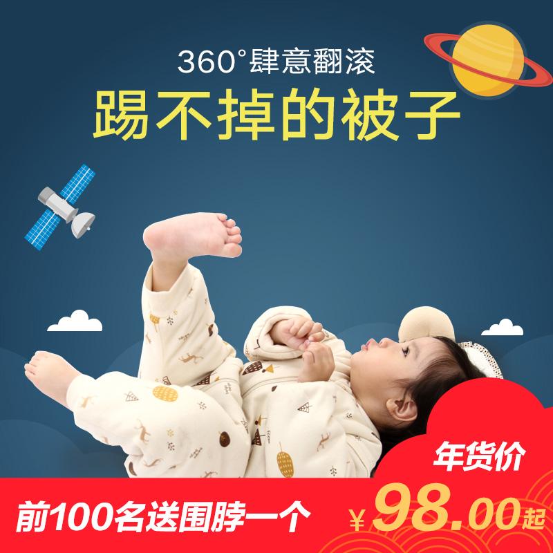 贝谷贝谷宝宝睡袋秋冬分腿睡袋儿童防踢被加厚婴儿幼儿纯棉可拆袖