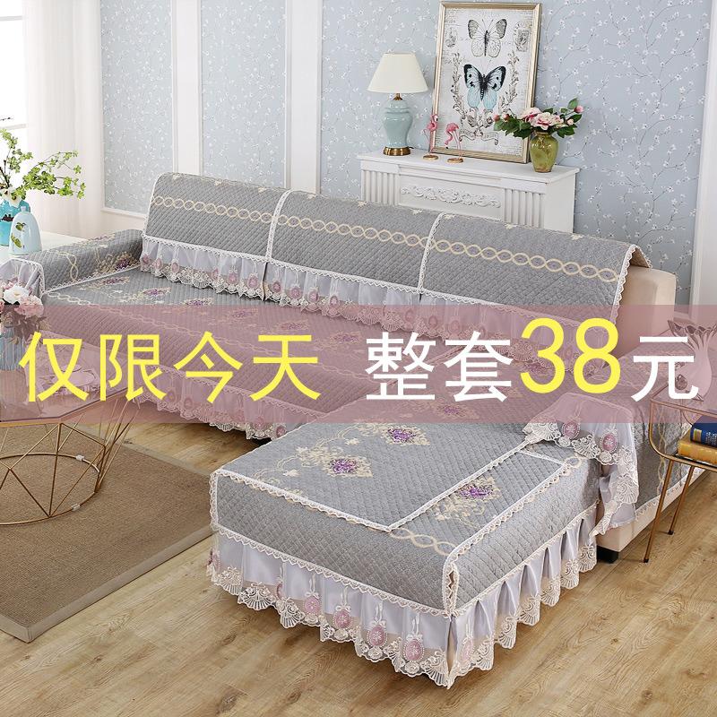 欧式沙发垫布艺四季通用现代简约防滑坐垫沙发套全包万能套罩全盖