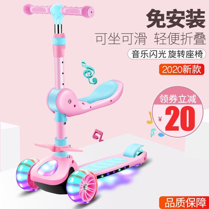 滑板车幼儿童1-3-6-12岁小孩可坐溜溜车三合一单脚宝宝踏板滑滑车