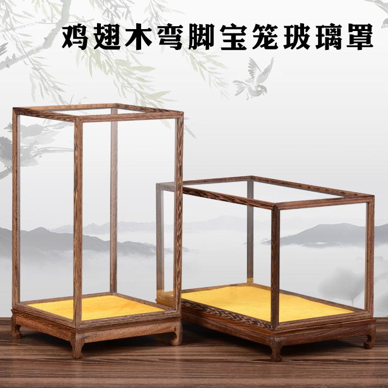 实木摆件观音佛像玻璃罩子红木雕刻工艺品花瓶底座防尘透明展示盒