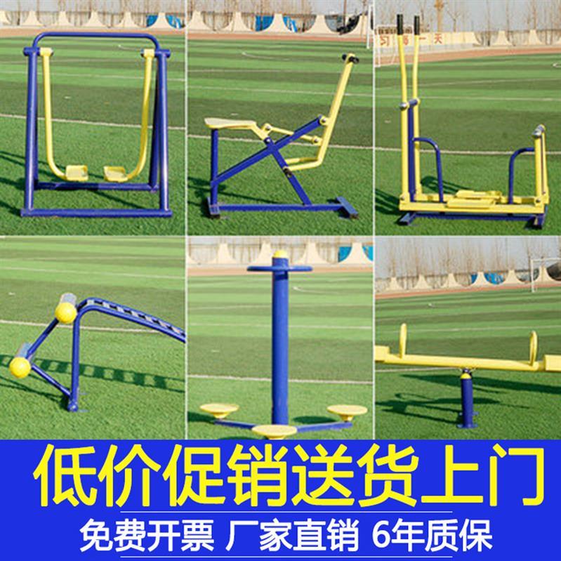 室外户外健身器材部队体育牵引器引体向上小区广场多功能公园双人