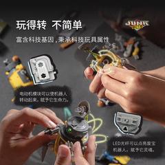 赫宝HEXBUG废宝机器人回收场系列盲盒娃娃公仔手办男生女生礼物