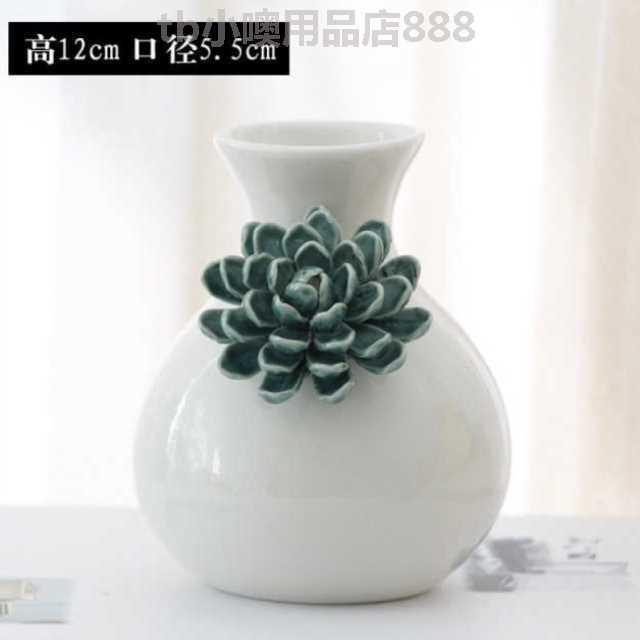 送丝带现代简约白色陶瓷花瓶摆件干花满天星花瓶插花客厅家居饰品