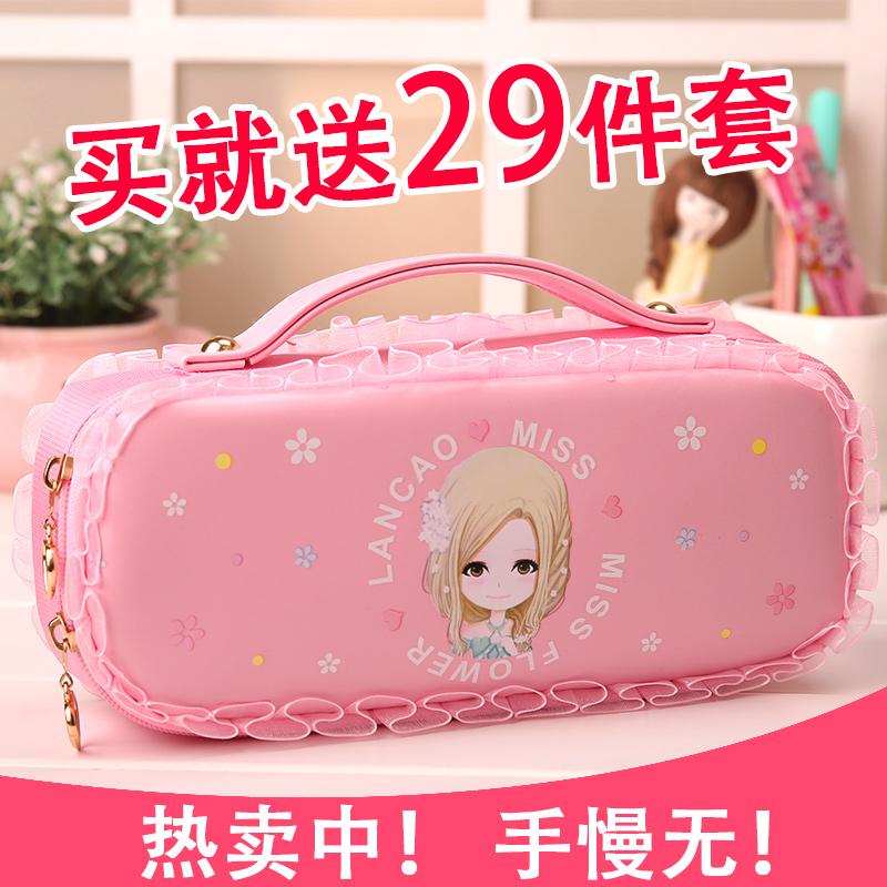 【送29件文具】小学生文具盒韩版笔袋女生文具袋儿童可爱铅笔盒女