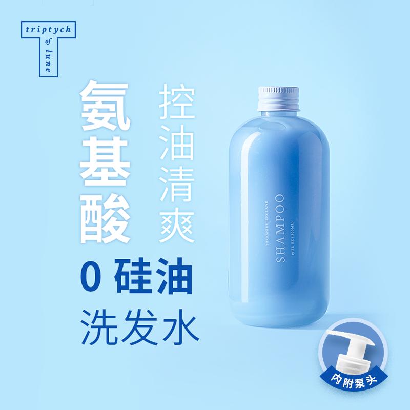 【大油头】triptychoflune三谷氨基酸无硅油洗发水 檀香雪松香型