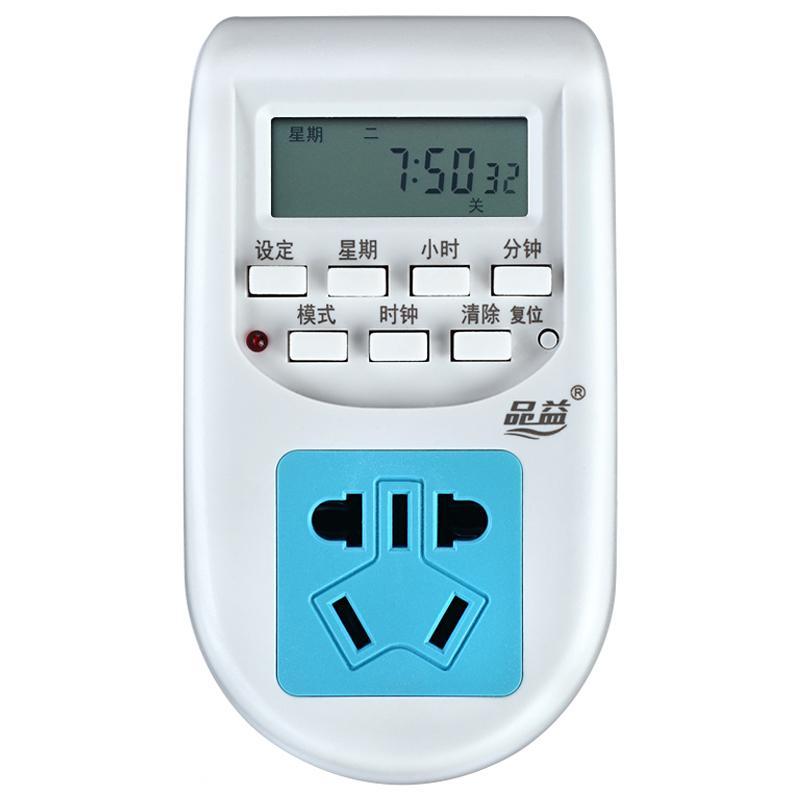 品益充电定时插座定时器电子计时器0A厨房智能定时开关插座