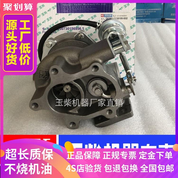 原装涡轮增压器湖南江雁天雁4108/4105/4102/JP60C/TB28包邮