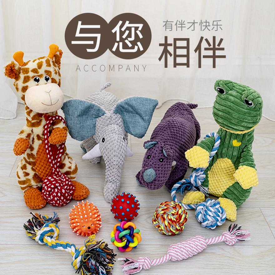 狗狗玩具耐咬磨牙发声用品中大型犬金毛柯基拉布拉多宠物玩具毛绒