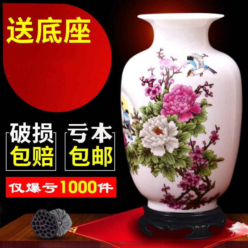 特价底座景德镇小花瓶陶瓷器装饰摆件客厅插花现代插花中式瓷器
