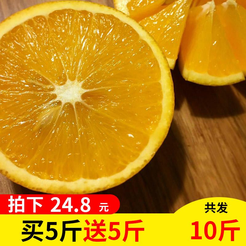 麻阳冰糖橙10斤装 正宗湖南黔阳果冻橙甜橙 怀化永兴新鲜超甜橙子
