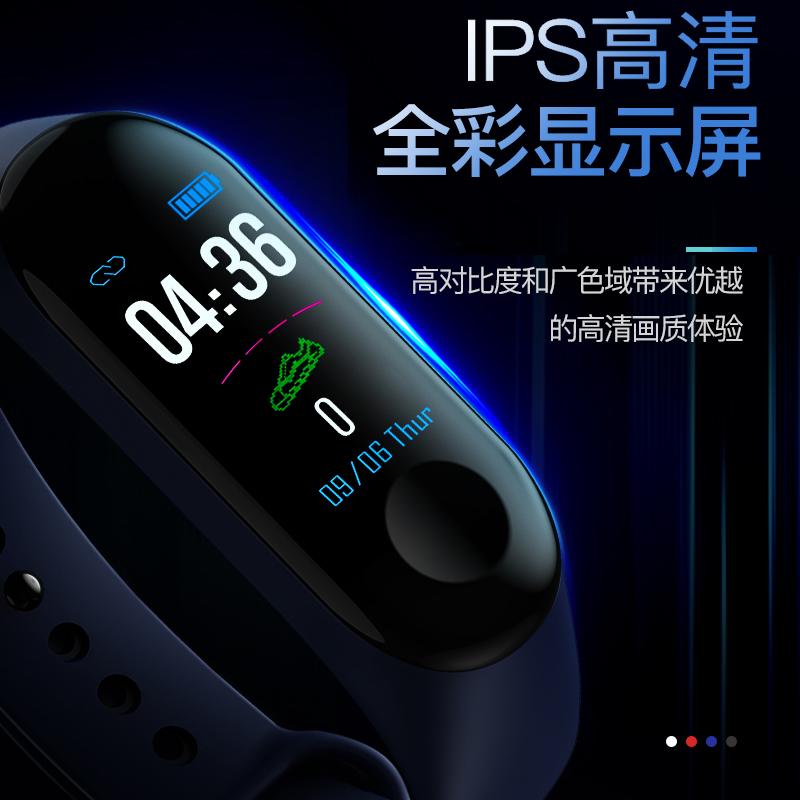 智能手环运动手表触屏led防水彩屏心率血压监测多功能蓝牙
