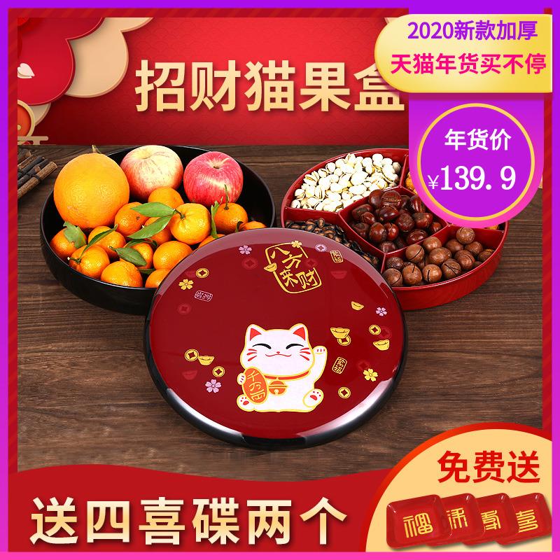 五和招财猫新年糖果盒密胺红色过年干果坚果盘客厅春节零食瓜子盒