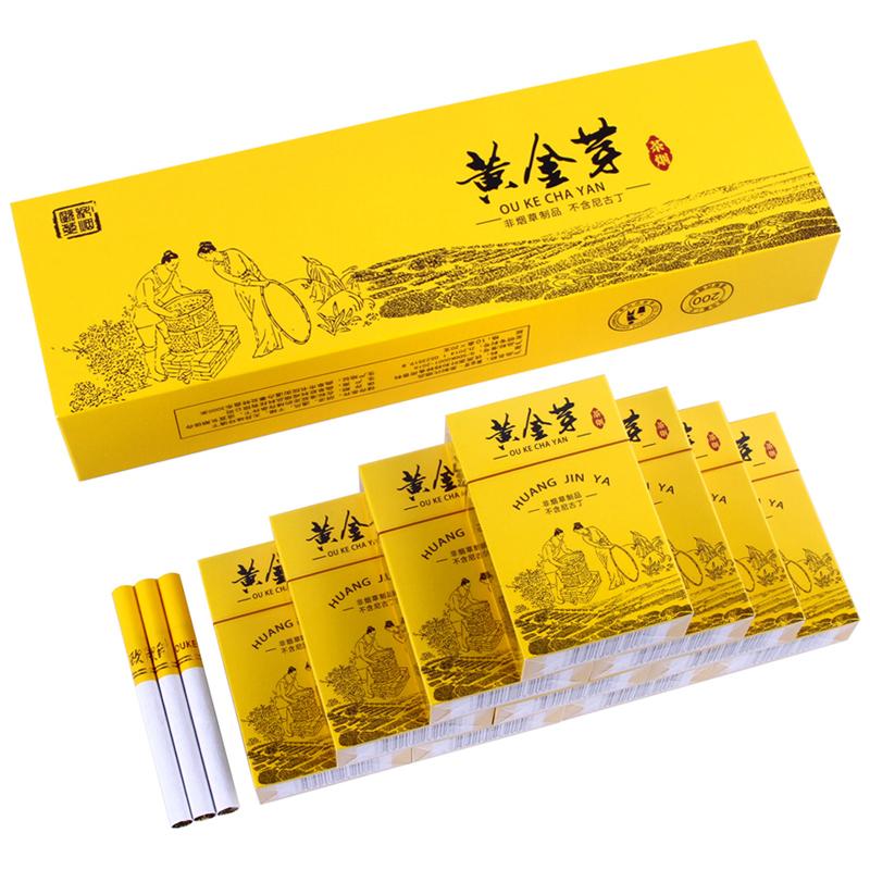 茶烟烟草专卖烟香烟茶烟正品烟包邮黄金芽茶烟粗支一条装香烟真烟