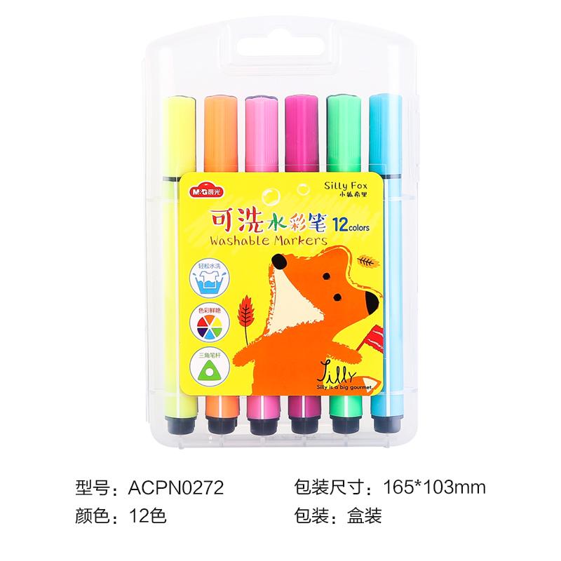 晨光文具大容量水彩笔涂鸦绘画儿童12/24/36/48色小狐希里可水洗