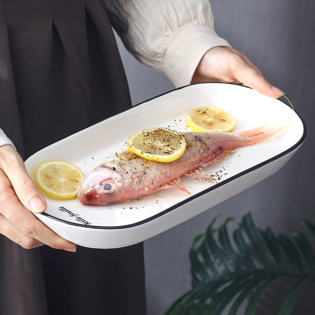 陶瓷鱼盘不规则椭圆形北欧大号蒸鱼盘子家用装鱼盘菜盘点心水果盘