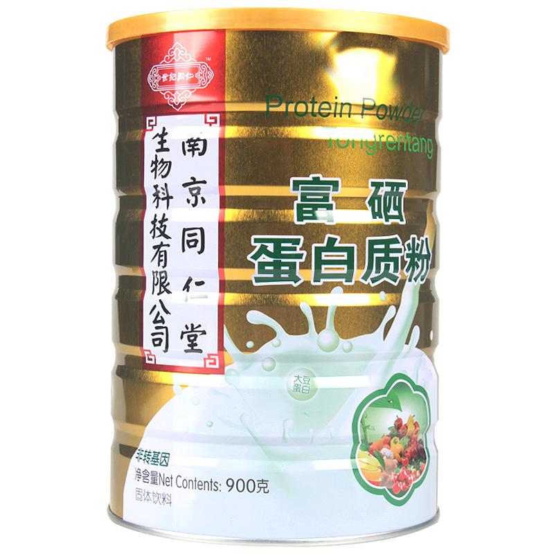 南京同仁堂富硒乳清植物中老年人儿童世纪同仁900g富硒蛋白质粉JJ