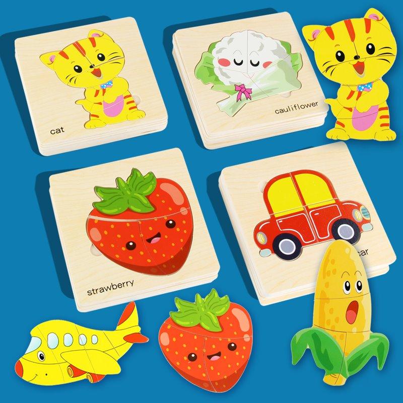 宝宝益智类立体拼图 1-2-3周岁幼儿童男女孩早教智力开发大脑玩具