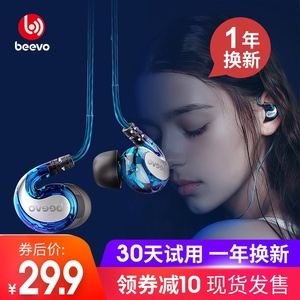 Binhe headphones ear-hook headphones in-ear subwoofer high sound quality with wheat wired control noise reduction K song eat chicken monitor headphones computer vivo Huawei oppo mobile phone universal