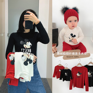 Chenchen's mother baby children's clothing 2020 rat year parent-child Derong fever T-shirt baby red western style mother and child bottoming shirt