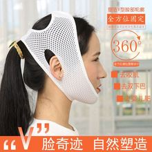 李佳琦推荐抖音同款瘦双my8巴v脸神hb挂耳面罩强效快速(小)v脸