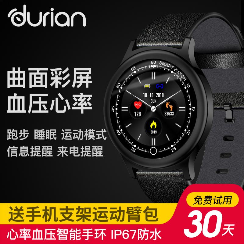 durian多功能圆形智能手环血压心率睡眠监测防水运动手表跑步计步器男女4代适用小米华为三星苹果安卓通用35