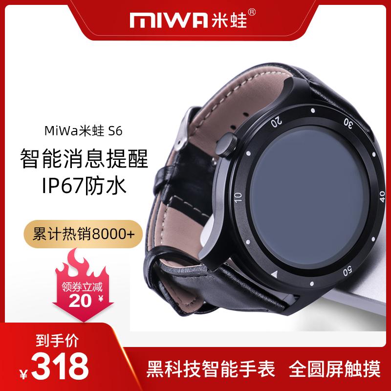 miwa智能手表多功能运动血压心率手环gtr测适用小米oppo苹果华为手机watch3gt大屏5代全屏新概念计步健康腕表