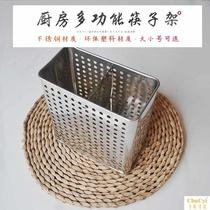 调味碗架厨柜拉篮包邮抽屉式沥水盘接长方形碗柜厨房滴水配件橱柜