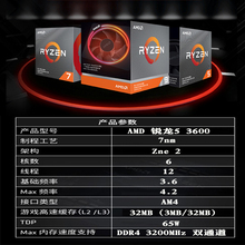 AMD sharp dragon R5 2600X 3600 boxed MSI B450 forced machine gun x470 X570CPU motherboard Suite