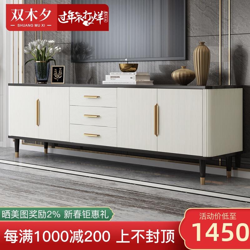 轻奢电视柜茶几组合现代简约实木电视柜高款卧室新款简易电视机柜
