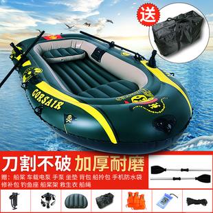 皮划艇 充气船橡皮艇加厚冲锋舟气垫船耐磨钓鱼船2人3人4人捕鱼船