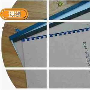 Figure 30r silk binding paper film loading machine office supplies installed punching leather grain film consumable equipment
