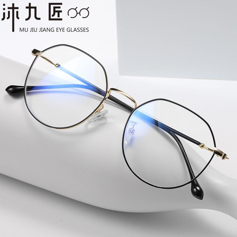 沐九匠防蓝光辐射电脑眼镜多边形眼睛框平光护目镜女近视眼镜男潮