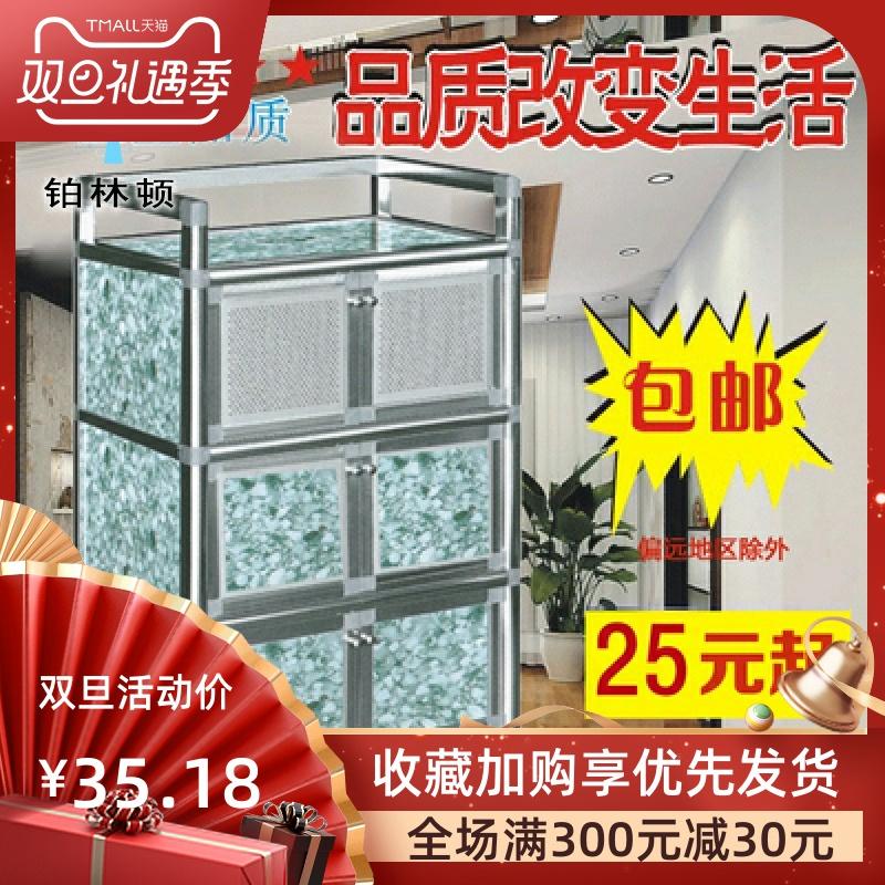 橱柜简易厨房柜不生锈经济型多功能储物柜茶水柜组装碗柜铝合金柜
