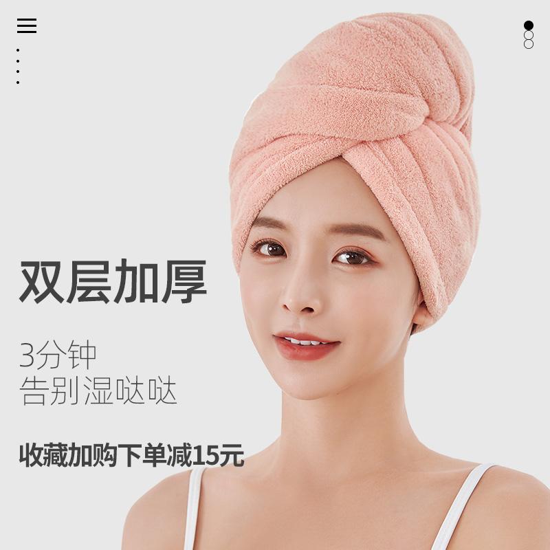 干发帽女超强吸水速干双层加厚浴帽擦头发干发巾长发包头巾网红款