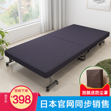 出口日本折la2床单的床mu的午睡床行军床医院陪护床
