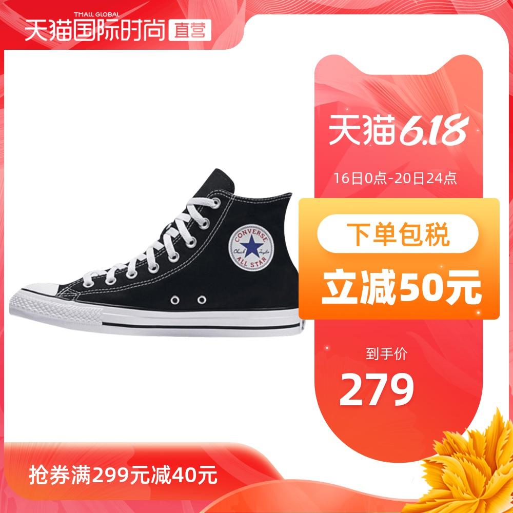 点击查看商品:【直营】Converse匡威经典款高帮款帆布鞋中性休闲鞋板鞋M9160C