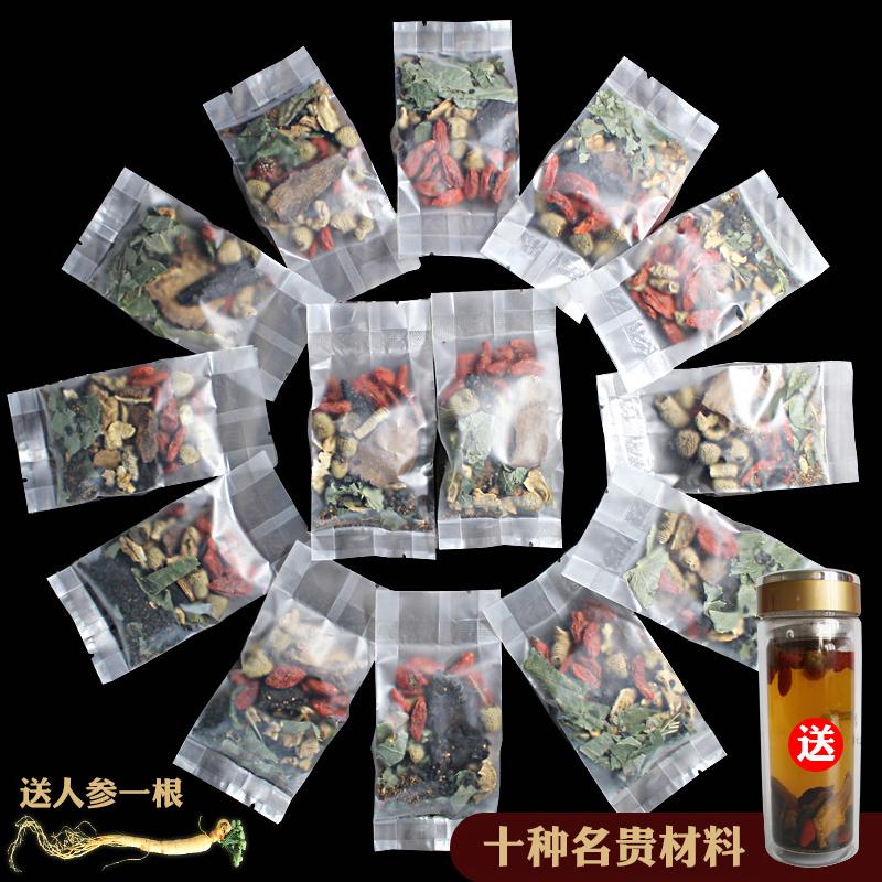 男人肾茶十宝锁阳肉苁蓉人参五宝茶滋补保健养生茶组合八宝枸杞茶