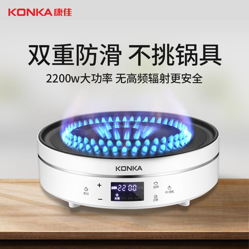 康佳电陶炉家用爆炒新款电淘炉光波炉茶炉小型电磁炉煮茶智能正品
