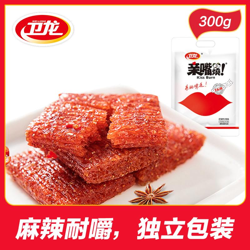 卫龙亲嘴烧300g辣条亲嘴片豆干大刀肉麻辣香辣风味零食小吃
