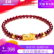 Zhensheng jewelry 3D gold, Natural Garnet Bracelet, hand beading, fortune and fortune