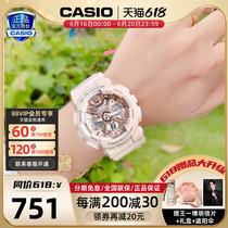卡西欧手表女gshock限量独角兽樱花粉babyg日韩运动腕表GMA-S120