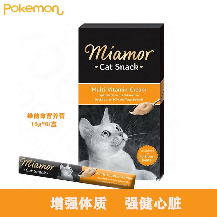 猫零食德国miamor迈阿密咪猫用妙条液体营养膏猫条化毛膏迈阿咪